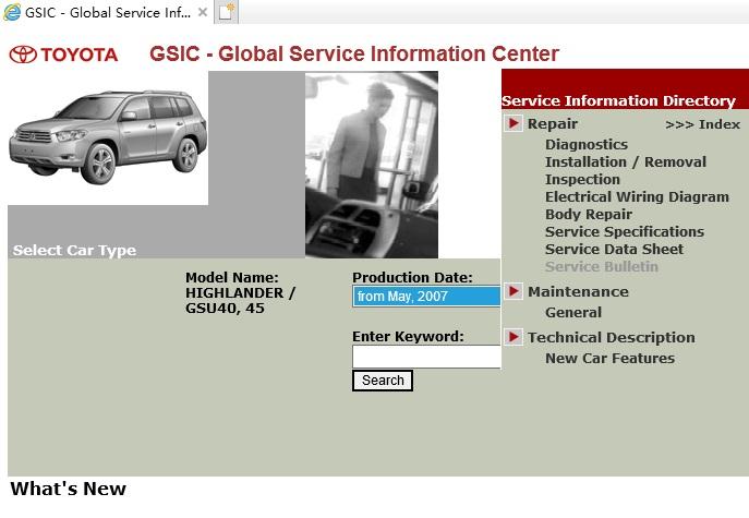 Toyota Highlander Gsu40 Gsu45 Service Repair Manual Ewd 2007 2014 Service Manual Download